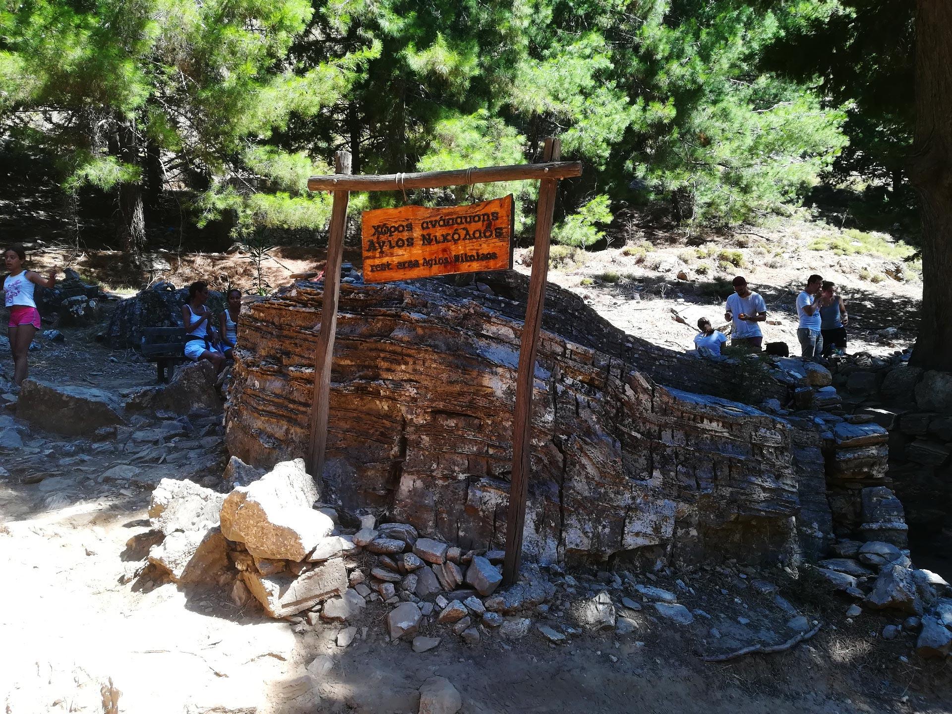 un'area di sosta all'interno delle Gole di Samaria, Creta, Grecia